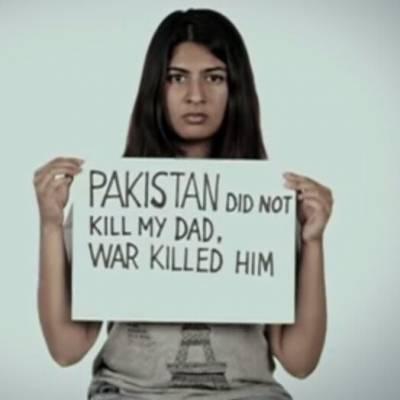 آزادیِ رائے کا حق کا استعمال،بھارتی طالبہ کو جان کے لالے پڑ گئے