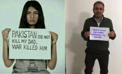 بھارتی انتہاء پسندوں کا مقابلہ کرنےوالی طالبہ پر سہواگ کی تنقید