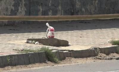 کراچی میں بم کی اطلاع ، خوف و ہراس پھیل گیا