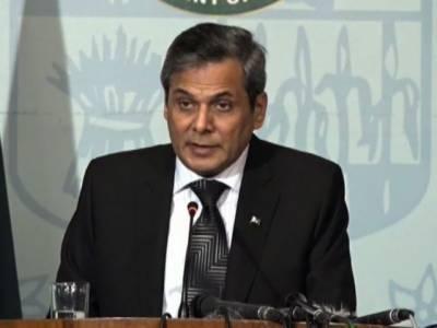 ای سی او سربراہ اجلاس کی میزبانی پاکستان کے لیے اعزاز کی بات ہے، نفیس ذکریا