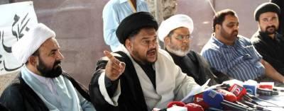 مساجد امام بارگاہوں پر دہشت گردی کے خطرات کے باوجود سیکیورٹی فراہم نہ کرنا سوالیہ نشان ہے، شیعہ علما کونسل