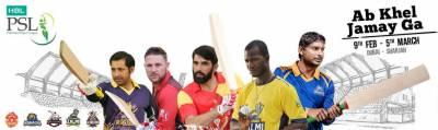 پی ایس ایل: کراچی کنگز اور اسلام آباد یونائیٹڈ کی ٹیمیں آج مدمقابل ہوں گی