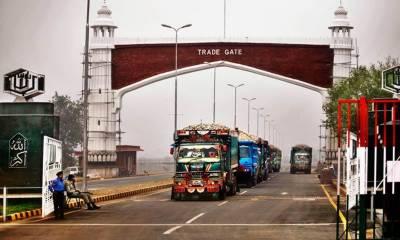 پاک بھارت باہمی تجارت کسی صورت پاکستان کیلئے سودمند نہیں،پی بی سی