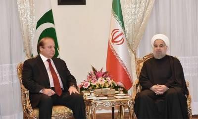 وزیر اعظم میاں محمد نواز شریف اور ایران کے صدر حسن روحانی کی ملاقات