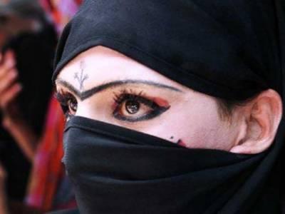 سعودی عرب میں پولیس تشدد سے پاکستانی 2 خواجہ سرا ہلاک