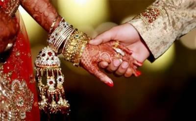 فیس بک کے ذریعے بھارتی لڑکی سے شادی کرنیوالا پاکستانی ڈی پورٹ