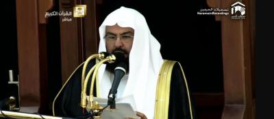 امام کعبہ شیخ عبدالرحمن السدیس پہلی مرتبہ مسجد نبوی میں نماز جمعہ پڑھائیں گے