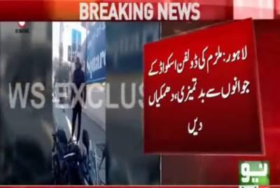لاہور : ہیوی بائیک چلانے والے شہری کی پولیس سے بدتمیزی مہنگی پڑ گئی