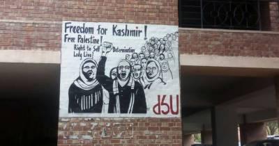 دہلی:جواہر لال نہرو یونیورسٹی میں آزادیِ کشمیر کے پوسٹر لگ گئے