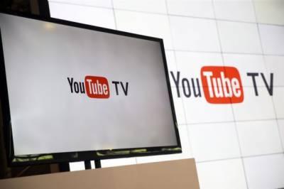 یوٹیوب کا لائیو ٹی وی سروس شروع کرنیکا فیصلہ