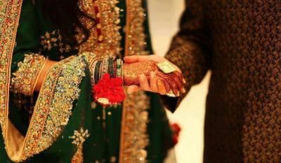 پی ایس ایل فائنل دیکھنے کیلئے دلہے نے شادی منسوخ کر دی
