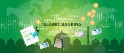 اسلامک بینکنگ کے اثاثے 1600 ارب روپے تک بڑھ گئے