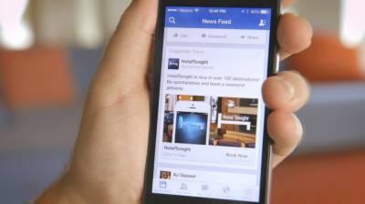 فیس بک میں جلد ہی بڑی تبدیلی کا امکان