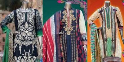 معروف برانڈز کے گرمیوں کے ملبوسات کیلئے شاندار سہولت متعارف، خواتین کیلئے خوشخبری آگئی