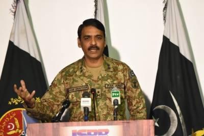 پی ایس ایل فائنل، اسپورٹس سے امن کو فروغ ملتا ہے، میجر جنرل آصف غفور