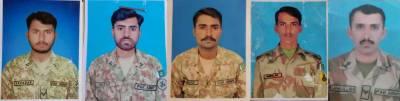 مہمند ایجنسی میں شہید ہونے والے سپاہیوں کی نماز جنازہ ادا کر دی گئی