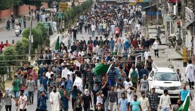 بھارتی فورسز کی فائرنگ سے شہید عاقب احمد کی نماز جنازہ ادا