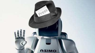 چین میں روبوٹ کو بطور رپورٹر ملاز مت مل گئی