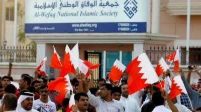 بحرین کے سب سے بڑے اپوزیشن گروپ کو تحلیل کرنے کے لیے عدالتی کارروائی کا آغاز