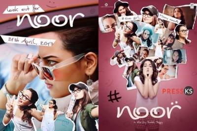 سوناکشی کی نئی فلم نور کاپہلا ٹریلر جاری کر دیا گیا