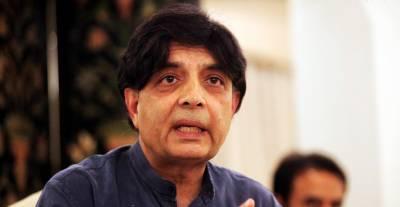 کوئٹہ کمیشن رپورٹ پر وزیر داخلہ کے اعتراضات، بلوچستان ہائیکورٹ بار کا جواب جمع
