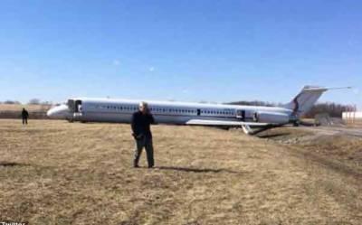 امریکا: ایئر پورٹ پر طیارہ رن وے سے اتر گیا، چند افراد زخمی