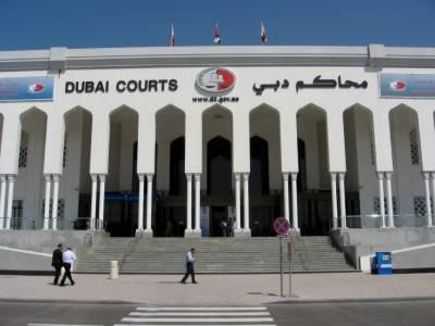 دبئی :اب کیس کا فیصلہ ایک دن میں ہو گا،عدالتوں نے کام شروع کر دیا