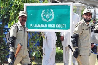 اسلام آباد ہائی کورٹ کاگستاخانہ مواد کی حامل تمام ویب سائٹس فوری بند کرنے کا حکم