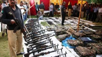کراچی :عزیز آباد سے اسلحہ بر آمدگی کیس کی سماعت, کراچی پولیس نے رپورٹ جمع کرادی