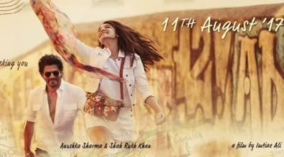 شاہ رخ خان اور انوشکا شرما کی زیر تکمیل فلم''دی رنگ'' نے نمائش سے قبل ہی125 کروڑ سے زائد کی کمائی کرلی