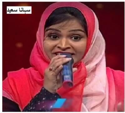 """ریالٹی شو میں مسلم لڑکی کو """"بھجن"""" گانا مہنگا پڑ گیا"""
