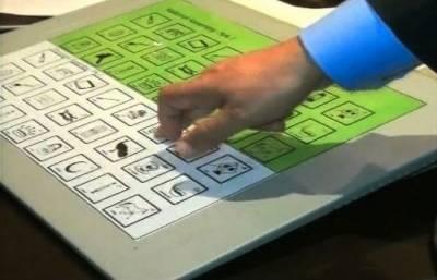 پاکستانی انتخابی تاریخ میں پہلی مرتبہ بائیومیٹرک ووٹنگ کا تجربہ