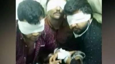 راولپنڈی سے ترکی جانے والے 3 نوجوان استنبول سے اغوا