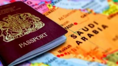 عمرہ ویزا میں 3 ماہ تک توسیع کی تجویز