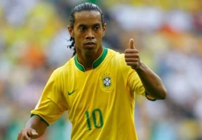 برازیل کےفٹبال اسٹاررونالڈہینیو نے پاکستان آنےکااعلان کردیا