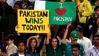 پی ایس ایل فائنل کا کامیاب انعقاد پاکستان کیلئے خوش آئند ہے: دی اکانومسٹ