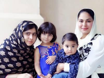 ملالہ بھی وینا ملک اور اسد خٹک کی صلح کرانے میدان میں آگئیں