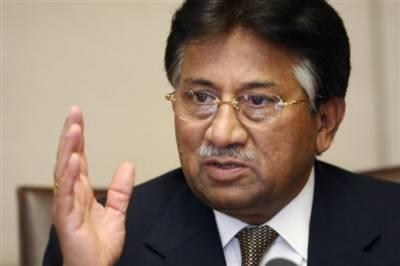 ملک تباہی کے دھانے پر پہنچ چکا ہے، پرویز مشرف
