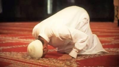 بین الاقوامی ماہرین نے نماز کو صحت کیلئے انتہائی فائدہ مند قرار دیدیا