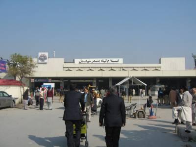 اسلام آباد ایئرپورٹ پر مسافر سے240 موبائل فون برآمد