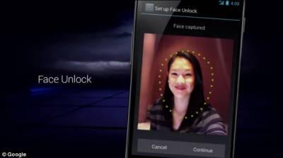 سام سنگ کا ایس 8 اور ایس 8 پلس میں چہرہ شناس ٹیکنالوجی لانے کا اعلان