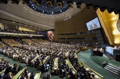 اقوام متحدہ نے اسرائیل کو نسل پرست اور متعصب ریاست قرار دے دیا