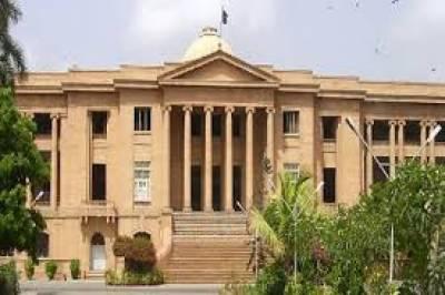 سندھ ہائی کورٹ کے جسٹس سعیدالدین ناصر انتقال کر گئے