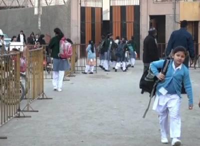 کوئٹہ:مو سم سرما کی تعطیلات ختم ہوتے ہی نئے تعلیمی سال کا آغاز