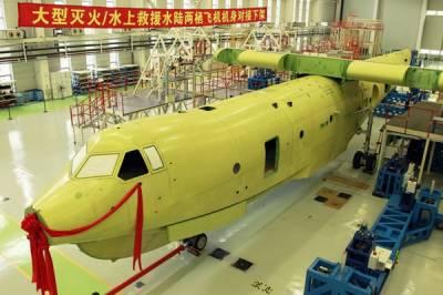 چین نے دوہری صلاحیت رکھنے والا جہاز تیار کر لیا