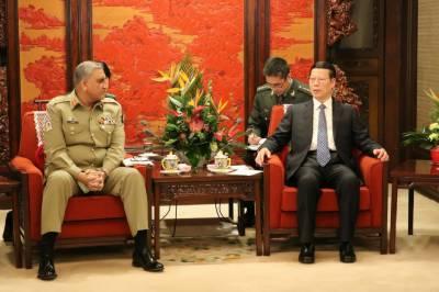 آرمی چیف جنرل قمر جاوید باجوہ تین روز دورے پر چین پہنچ گئے ہیں، آئی ایس پی آر