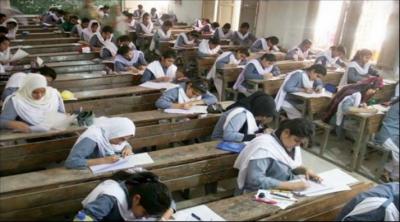 سکھر : ساتویں جماعت کے ہزاروں طالب علموں کو آٹھویں کا پرچا تھما دیا گیا