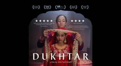 پاکستانی ایوارڈ یافتہ فلم 'دختر ' اقوام متحدہ میں دکھائی گئی