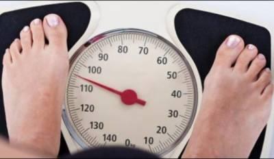 وزن کم کرناصحت پر منفی اثرات مرتب کرتا ہے