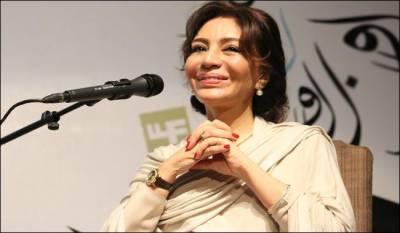 مسلم لیگ (ن) جاوید لطیف کو پارٹی سے نکالے،تہمینہ درانی